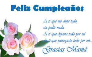 cumpleaños feliz a ti mamá maravillosa